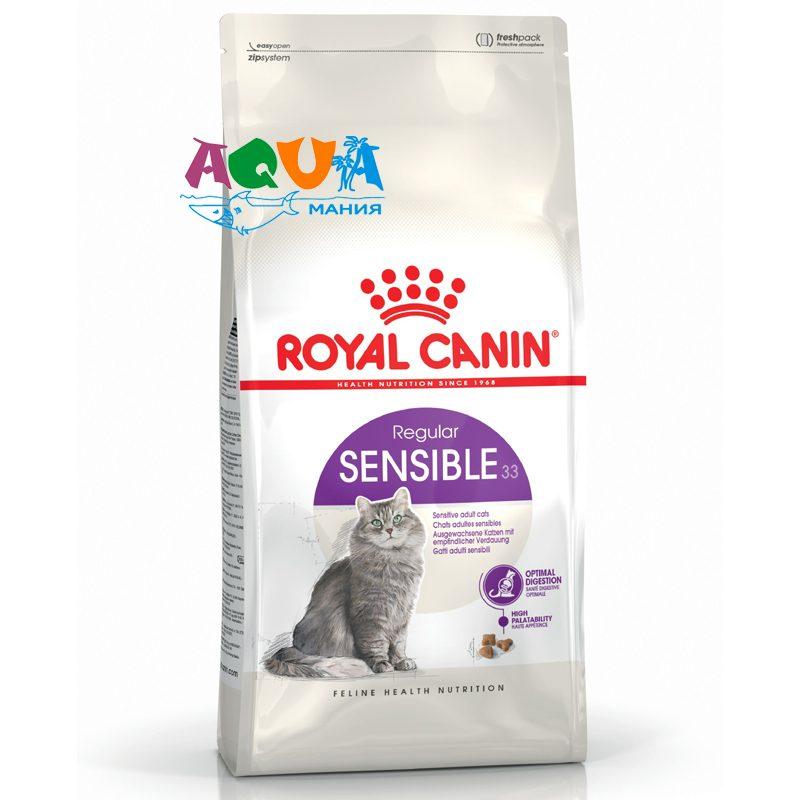 royal canin sensible 33 10. Black Bedroom Furniture Sets. Home Design Ideas