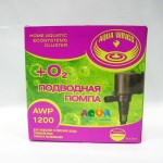 Pompa-awp-1200