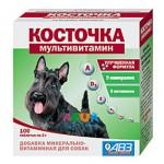 avz-kostoshka-myltivitamin100