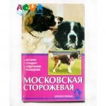 kniga-moskovskaya-storozhevaya-golovina-e-80str