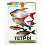 kniga-tetry-gurzhij-a-32str
