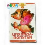 kniga-tsihlida-popugaj-gurzhij-a-32str