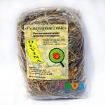 seno-olvina-oranzhevoe-siyanie-200-g