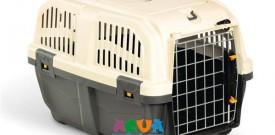 Переноска SKUDO-2 IATA GREY как транспортировать собаку ли кота в самолёте
