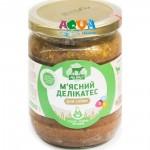 maj-vuf-konserva-dlya-sobak-serdtse-kuritsa-pechen-500g-my-wuf