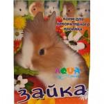 korm-dlya-krolikov-zajka-500g-vim