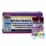 vaktsina-multifel-4