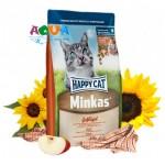 happy-cat-minkas-mix-dlya-koshek-10-kg-heppi-ket