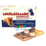 milbemax-dlya-sobak-5-25kg-1up-2-tab-milbemaks-novartis