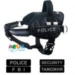 smennaya-nadpis-dog-extreme-police-24731-collar
