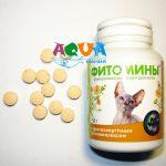fitominy-protivoallergicheskie-dlya-koshek-1tab