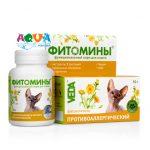 fitominy-s-protivoallergicheskim-fitokompleksom-dlya-koshek