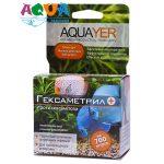 geksametril-aquayer-sredstvo-ermolaeva