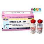 polivak-tm-vaktsina-protiv-dermatomikozov-koshek