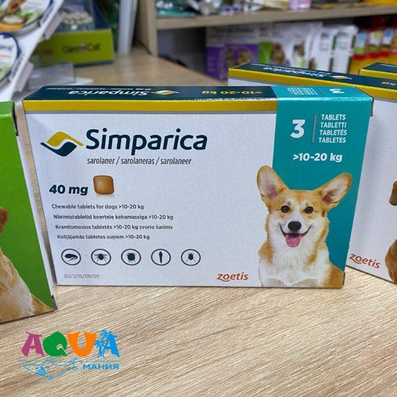 сколько стоит симпарика для собак от 10 кг