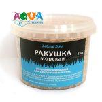 rakushka-morskaya-dlya-ptits-500g-zelena-zoo