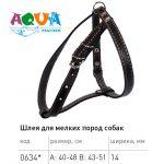 shleya-kozhanaya-dlya-melkih-sobak-s-povodkom-0634-14-mm-122sm-collar