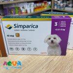 безопасный препарат для защиты собаки малой породы до 5 кг от клеща