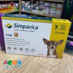 комплексное средство для защиты от клеща собаки до 2,5 кг