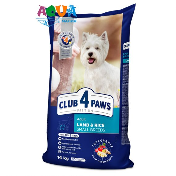 как подобрать корм для собаки склонной к аллергии малой породы