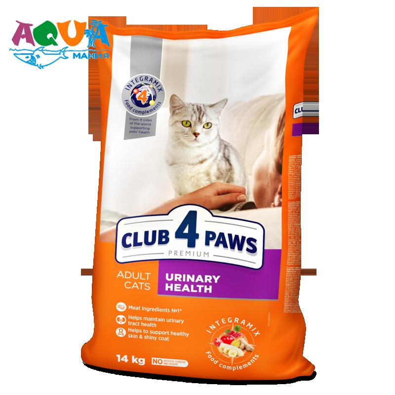 чем кормить при мочекаменке клуб 4 лапы сухой корм для котов Профилактика мочекаменной болезни