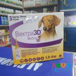 чем обработать маленькую собачку VECTRA 3D (Вектра 3Д) Ceva инсектоакарицидные капли от блох и клещей для собак