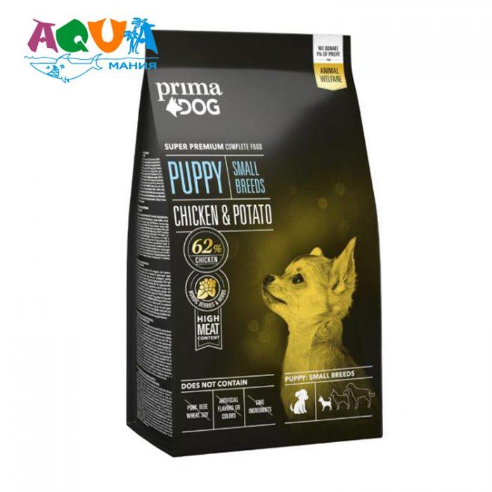 сухой корм супер-премиум класса Prima Dog для собак мелких пород гипоаллегренный с высоким содержанием мяса