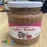 konserva-dlya-koshek-chudo-blyudo-s-yagnyonkom