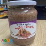 Консервы для собак Чудо-Блюдо с индейкой в стеклянной таре