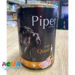 Консервы для собак Dolina Noteci Piper с перепёлкой влажные польские корма