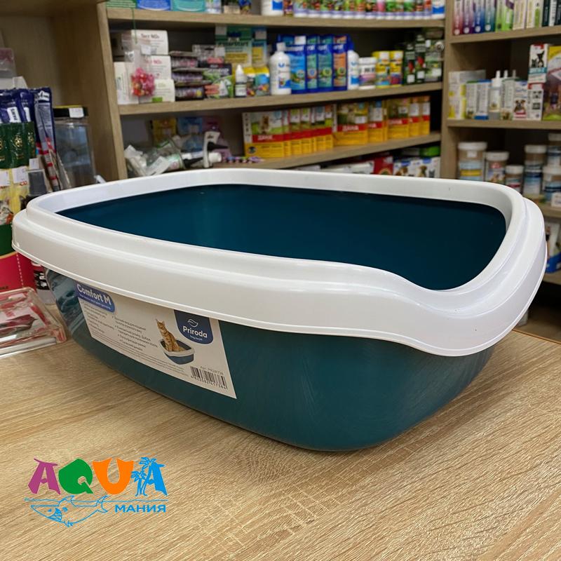 где купить компактный туалет для кота Comfort M с бортом глубокий с выбором цветов