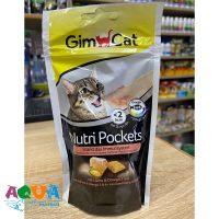 image-podushechki-nutri-pockets-s-lososem-gimcat-60-g