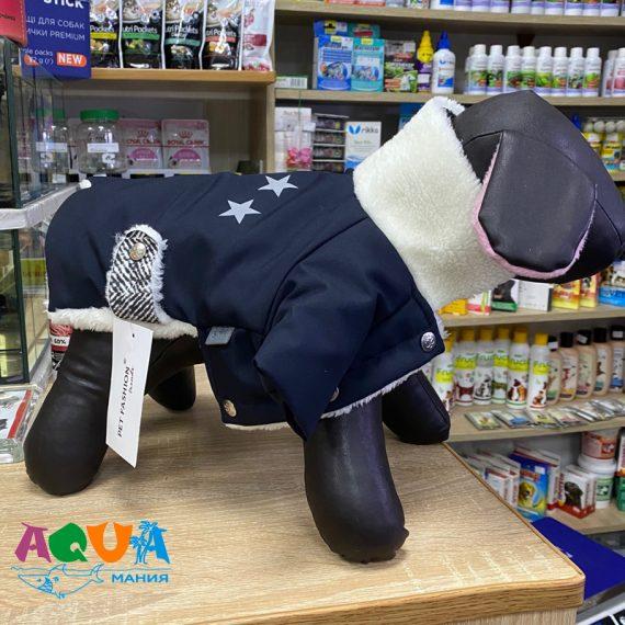 Жакет для собак SIRIUS Pet Fashion купить