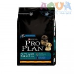 Pro-Plan-Puppy-Large Robust