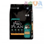 Pro-Plan-Puppy-Small-and-Mini