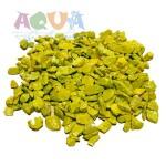 fauna-grunt-yellow-big