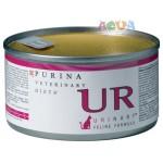 purina-veterinary-diets-ur-urinary